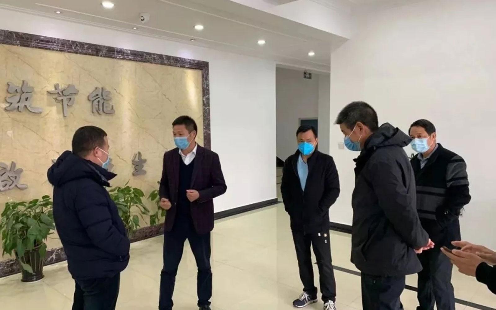 王新锋市长等领导来我公司指导疫情防控和复工复产工作